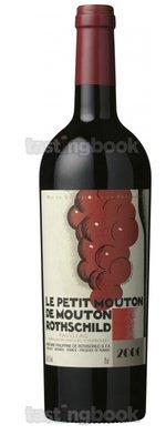 Red wine, Le Petit Mouton 2000