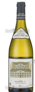 White wine, Grüner Veltliner Renner 2013