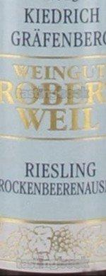 White wine, Kiedricher Gräfenberg Riesling TBA 2016