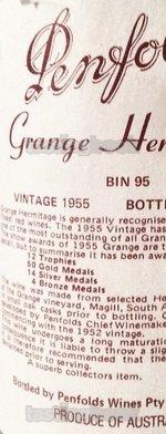 Red wine, Grange Hermitage 1955