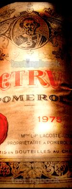Red wine, Pétrus 1975