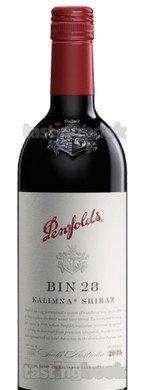 Red wine, Penfolds Bin 28 Kalimna Shiraz 2015
