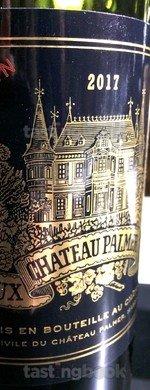Red wine, Château Palmer 2017