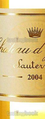 White wine, d'Yquem 2004