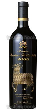 Red wine, Château Mouton-Rothschild 2000