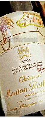 Red wine, Château Mouton-Rothschild 2006