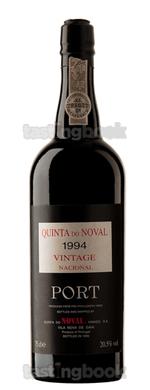 Red wine, Nacional Vintage Port 1994