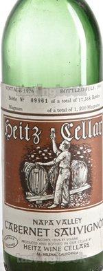 Red wine, Martha's Vineyard Cabernet Sauvignon 1976