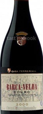 Red wine, Barca Velha 2000