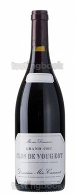 Red wine, Clos de Vougeot 2015