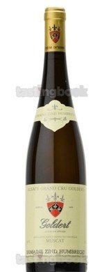 Sweet wine, Goldert Muscat  2015