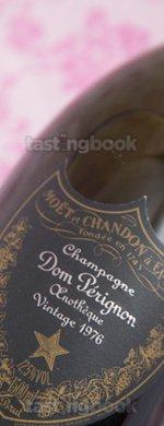 Sparkling wine, Dom Pérignon Oenothèque 1976