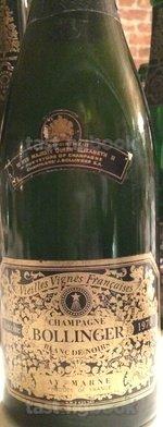 Sparkling wine, Vieilles Vignes Françaises 1970