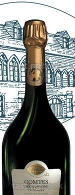 Sparkling wine, Comtes de Champagne 2007