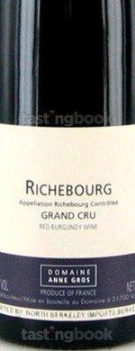 Red wine, Richebourg 2012