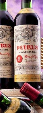 Red wine, Pétrus 1966